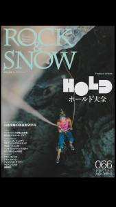 Rock & Snow cover